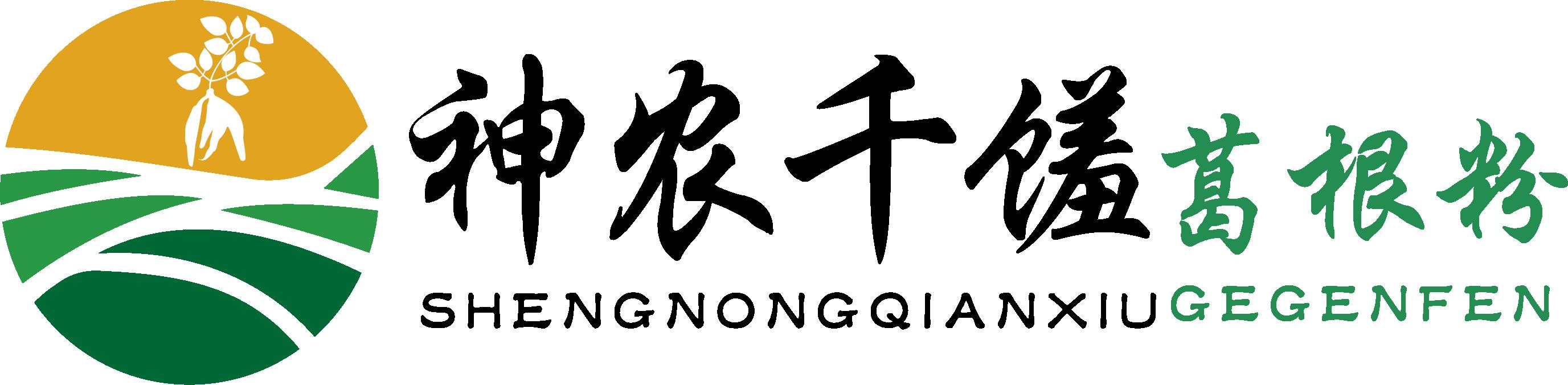 神农千馐葛根粉