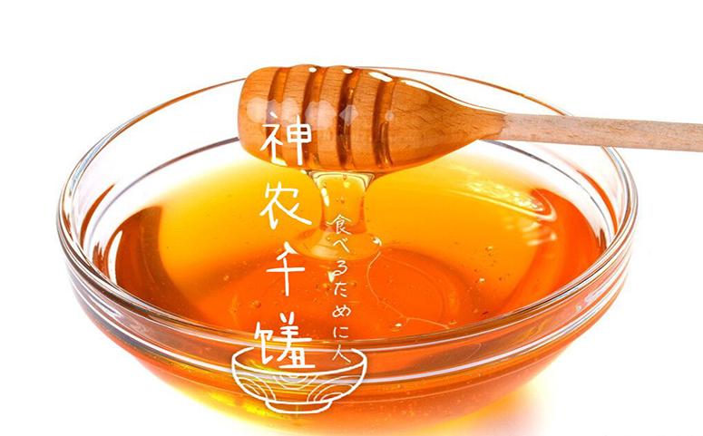 蜂产品蜂蜜图片