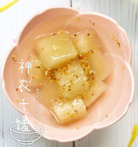 蜂蜜水晶糕图片
