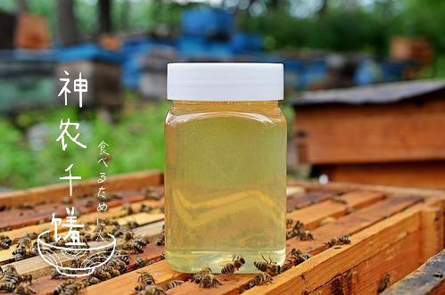 蜂蜜行业的发展介绍图片